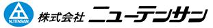 株式会社ニューテンサン